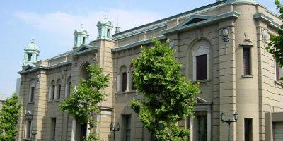 Музей японского банка