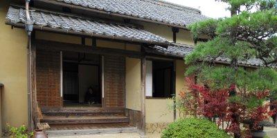 Дом самурая в Биттю-Такахаси