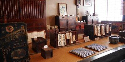 Музей народного творчества Такахаси