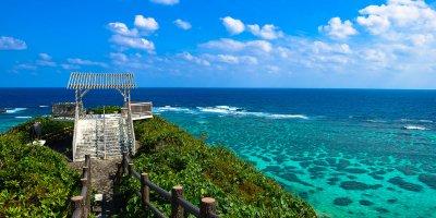 Тур на Окинаву и в Токио