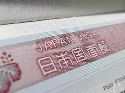 Япония упрощает визовый режим с Украиной и Белоруссией.
