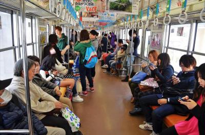 Музыкальный поезд в Токио!