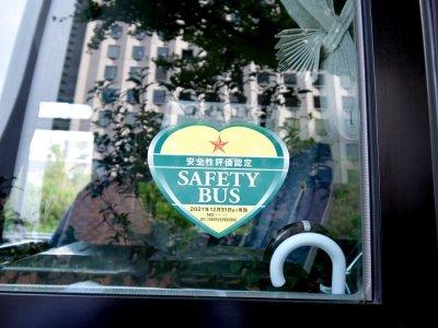 Многие автобусы проходят дополнительную сертификацию на безопасность
