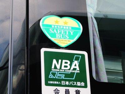 Дополнительная сертификация о безопасности большого автобуса (45-60 мест) в Японии