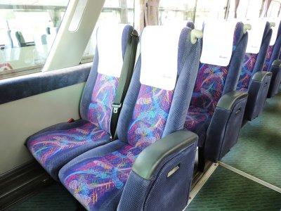 Кресла. Большой автобус (45-60 мест)