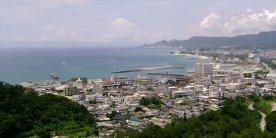 Город Наго