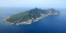 Остров Якусима