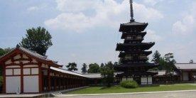 Храм Син-Якусидзи