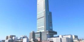 Абэ-но-Харукасу