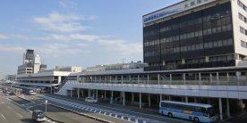 Международный аэропорт Осака