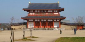 Дворец Хэйдзё-кё