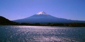 Озеро Кавагути