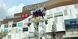 Статуя трансформера Gundam