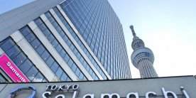 Торговый Комплекс «Токио Соламати»