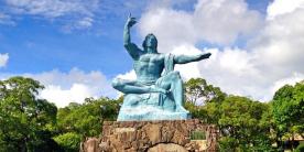 Парк Мира (Нагасаки)