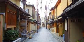 Район Миягава-тё