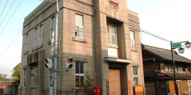 Старая почта Макабэ