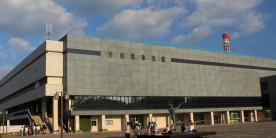 Спортивный зал префектуры Аити