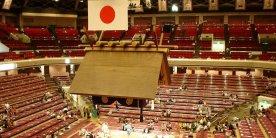 Стадион сумо Рёгоку Кокугикан