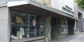 Центр ремесленничества в Киото