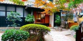Дом Лафкадио Хёрна (Якумо Коидзуми)