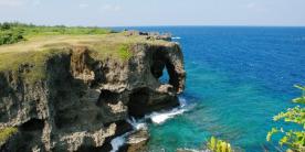 Квазинациональный парк Окинава Каиган