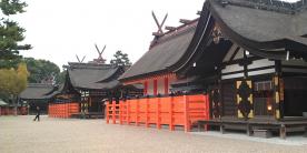 Святилище Сумийси-тайся