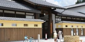 Музей истории и искусства Такаяма