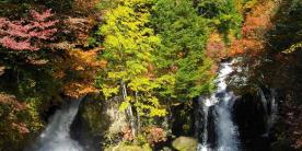 Водопад Рюзу