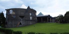 Музей природы (Музей Якусуги)