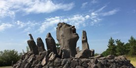 Скульптура крика