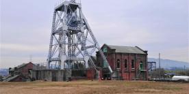 Угольные шахты Миикэ