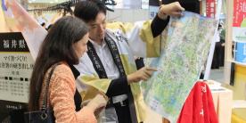 Туристический форум JATA Tourism EXPO Japan 2016