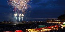 Фестиваль фейерверков или ещё одна причина терпеть летнюю жару в Японии