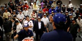 Рыбный рынок Тоёсу: аукцион овощей