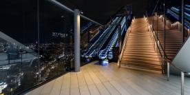 Открытие нового небоскреба на Сибуя в Токио