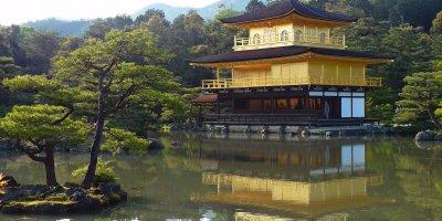 """Экскурсия """"Киото утром"""" English"""