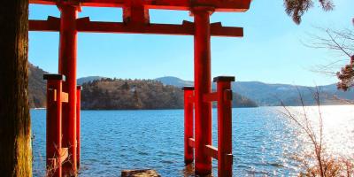 Святилище Хаконе