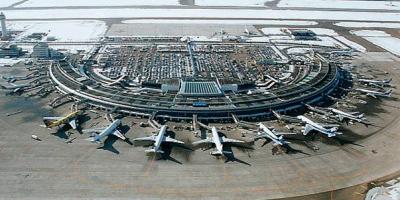 Новый аэропорт Титосе