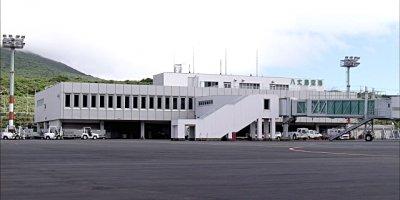 Аэропорт Хатидзёдзима