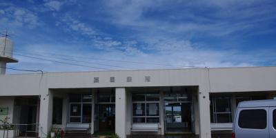 Аэропорт Агуни
