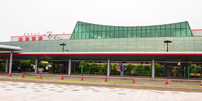 Аэропорт Кусиро