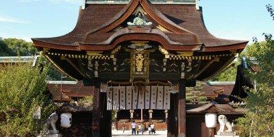 Святилище Китано Тенман-гу