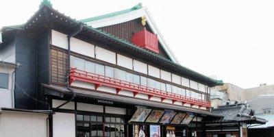 Театр Кахо