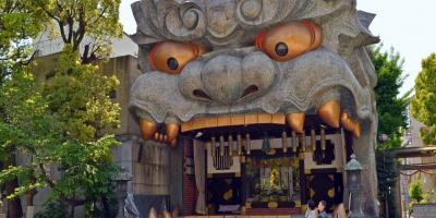 Храм Намба-Ясака