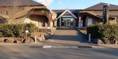 Туристический центр Сакурадзима