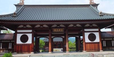 Школа Домэн Ниссинкан в Аидзувакамацу