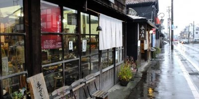 Улица Нанокамати