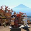Фудзи-Кавагутико. Панорамный вид на гору Фудзи со смотровой площадки на горе Кати-Кати