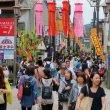 Камакура. Торговая улица